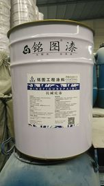 中国 Liquid Alkali Resisting Primer Exterior Wall Primer Environment Friendly サプライヤー
